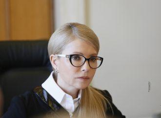 Юлія Тимошенко: Якісну систему охорони здоров'я не можна побудувати без страхової медицини