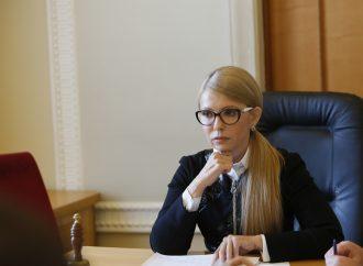 Юлія Тимошенко: Нова сильна команда виправить руйнівні наслідки зовнішнього впливу на Україну