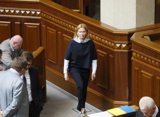 Олена Кондратюк: Ухвалили надважливий законопроект