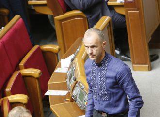 «Батьківщина» підтримала у першому читанні законопроект, що дозволяє запустити ДБР