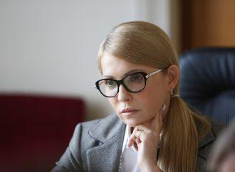 Юлія Тимошенко: Лобістські законопроекти від влади недопустимі для ухвалення в парламенті