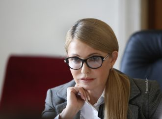 Юлія Тимошенко закликала Раду провести розслідування щодо законності закупівлі ліків за державні кошти