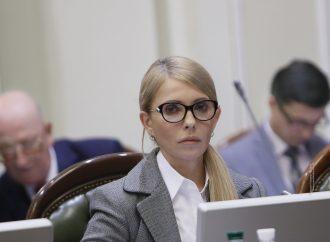 Світова та українська олігархії руйнують країну через слабку владу,— Юлія Тимошенко, 21.05.2018