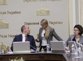 Погоджувальна рада лідерів парламентських фракцій і комітетів, 21.05.2018