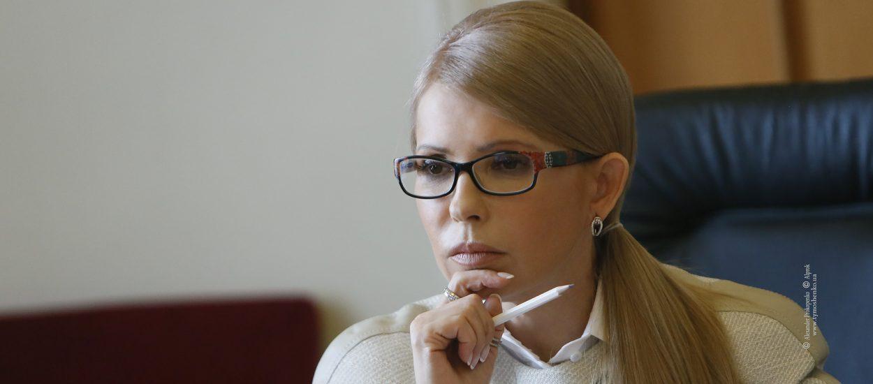 Юлія Тимошенко: Влада на місцях має належати громадянам, а самоврядування – бути фінансово незалежним