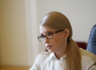 Юлія Тимошенко вимагає від РНБО розслідувати масові отруєння дітей