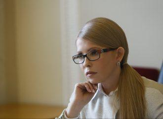 Юлія Тимошенко: І Крим, і Донбас мають повернутися до України