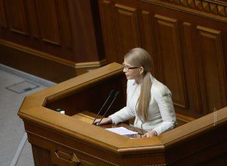 Юлія Тимошенко: Шахрайські схеми під час закупівлі ліків – це частина плану руйнації України