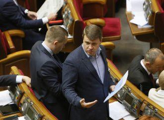 «Батьківщина» вимагає терміново проголосувати зняті з порядку денного аграрні законопроекти