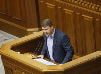 Вадим Івченко: Почуйте людей, вони проти розпродажу української землі!