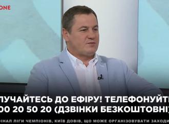 Сергій Євтушок: НКРЕКП – це неконституційний орган, який збагачує олігархів