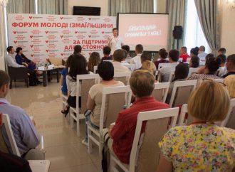 «Батьківщина Молода» провела перший регіональний форум молоді