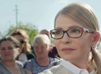Юлія Тимошенко. Розмова з країною, 12.06.2018