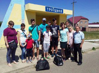 Луганська «Батьківщина» допомогла організувати оздоровлення для дітей учасників бойових дій
