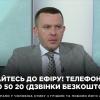 Іван Крулько: Ціна на газ може бути справедливою лише за нової влади