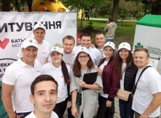 «Батьківщина Молода» на фестивалі молодіжних ініціатив «Youthday18»