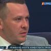 Іван Крулько: Сьогоднішні тарифи на газ реально знизити мінімум удвічі