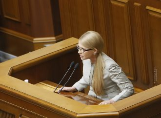 Юлія Тимошенко: Лише незалежний Антикорупційний суд зможе по-справжньому боротися з корупцією