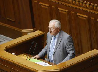 Борис Тарасюк: Україна сподівається стати повноправним членом ЄС