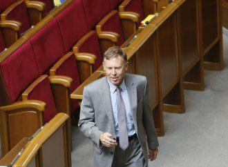 «Батьківщина» вимагає відкликати незаконно призначене Порошенком керівництво НКРЕКП