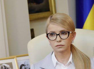 Юлія Тимошенко не допускає федералізації України та виступає за унітарну державу