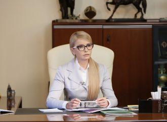 Юлія Тимошенко назвала 16 новацій «Нового курсу України», 20.06.2018
