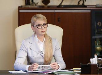 Юлія Тимошенко назвала 16 новацій «Нового курсу України»