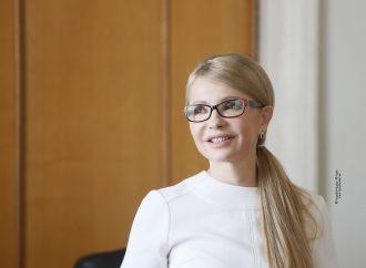 АНОНС: Юлія Тимошенко зустрінеться з освітянами Житомирщини