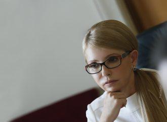 АНОНС: Юлія Тимошенко та депутати «Батьківщини» зустрінуться з воїнами АТО