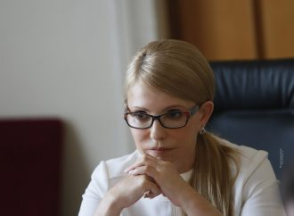 Юлія Тимошенко назвала «Північний потік-2» політичним і «непартнерським» проектом