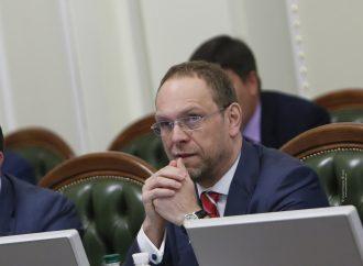 Сергій Власенко: За цю сесію парламент так і не розглянув важливі для українців питання