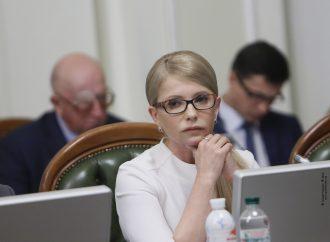 Погоджувальна рада керівників фракцій та голів комітетів, 04.06.2018
