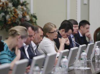 Юлія Тимошенко вимагає розглянути у Верховній Раді питання звільнення Уляни Супрун