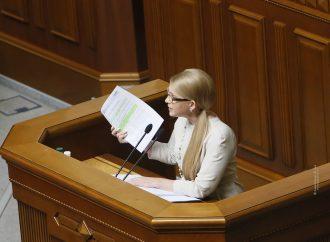 Юлія Тимошенко вимагає негайного звіту в парламенті керівництва МОЗу та НАБУ