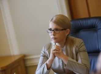 Юлія Тимошенко: Кіборги витримали – не витримав бетон