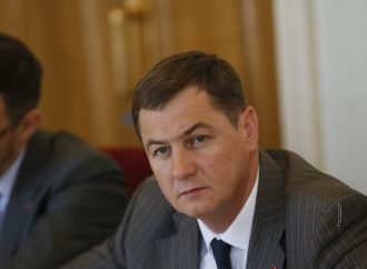 Сергій Євтушок: Політика влади може призвести до знищення українських лісів