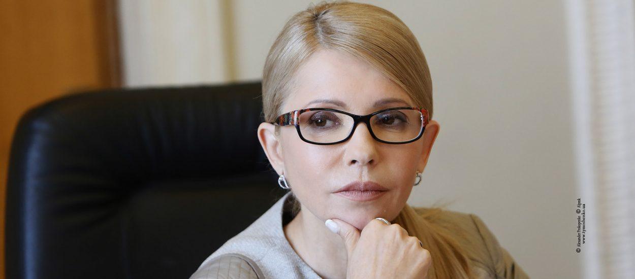 Юлії Тимошенко привітала українців із річницею ухвалення Декларації про державний суверенітет