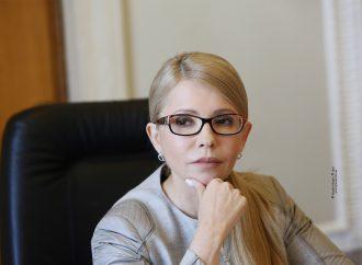АНОНС: Юлія Тимошенко – спеціальний гість ефіру на телеканалі «NewsOne»