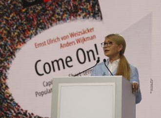 Юлія Тимошенко: Місія України – розробити та запровадити для світу справедливу модель розвитку суспільства