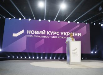 Юлія Тимошенко: Доки Крим і Донбас не повернуться в Україну, ніхто з українців не може бути спокійним