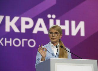 Юлія Тимошенко: Суди в Україні повинні бути незалежними від влади