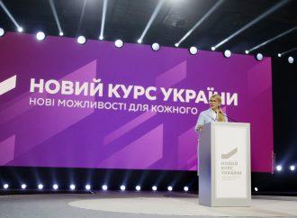 Всеукраїнський форум «Новий курс України», 15.06.2018