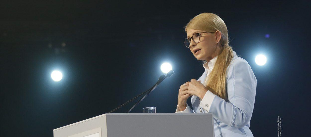 Юлія Тимошенко пропонує напряму підпорядкувати судову систему людям