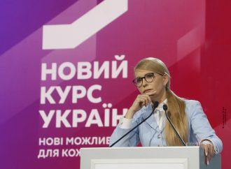 Юлія Тимошенко: Вибори до парламенту у два тури – запорука дієвості коаліції