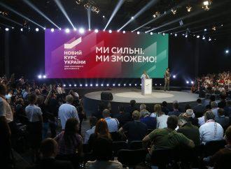 Юлія Тимошенко: Треба надати громадянам право законодавчої ініціативи та проведення референдуму за народної ініціативи