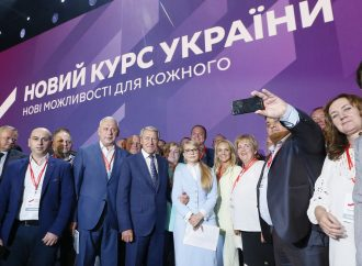 Юлія Тимошенко: Національна асамблея самоврядності дозволить посилити роль громадянського суспільства