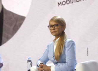 Заключне слово Юлії Тимошенко на Форумі «Новий курс України», 15.06.2018