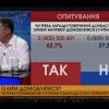 Сергій Євтушок: Закон про Нацбезпеку має стосуватися не лише держави, але й кожного українця