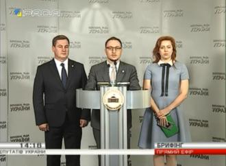 В Україні повинна бути системна стратегія щодо захисту довкілля, – депутати від «Батьківщини»