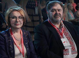 Депутати Київради ВО «Батьківщина» взяли участь у форумі «Новий курс України»